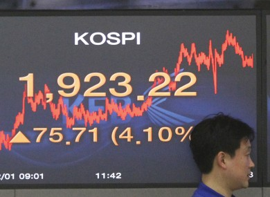 A trader in South Korea this morning