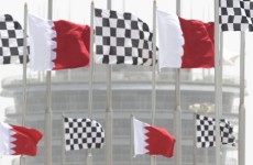 Clashes hit Bahrain Formula One exhibit