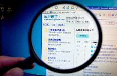 China to tighten Internet control with new rules