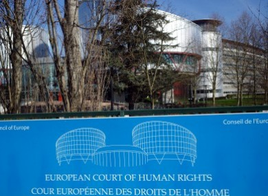 The European Court of Human Rights headquarters in Strasbourg.